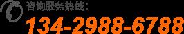 武汉工字钢出租公司电话