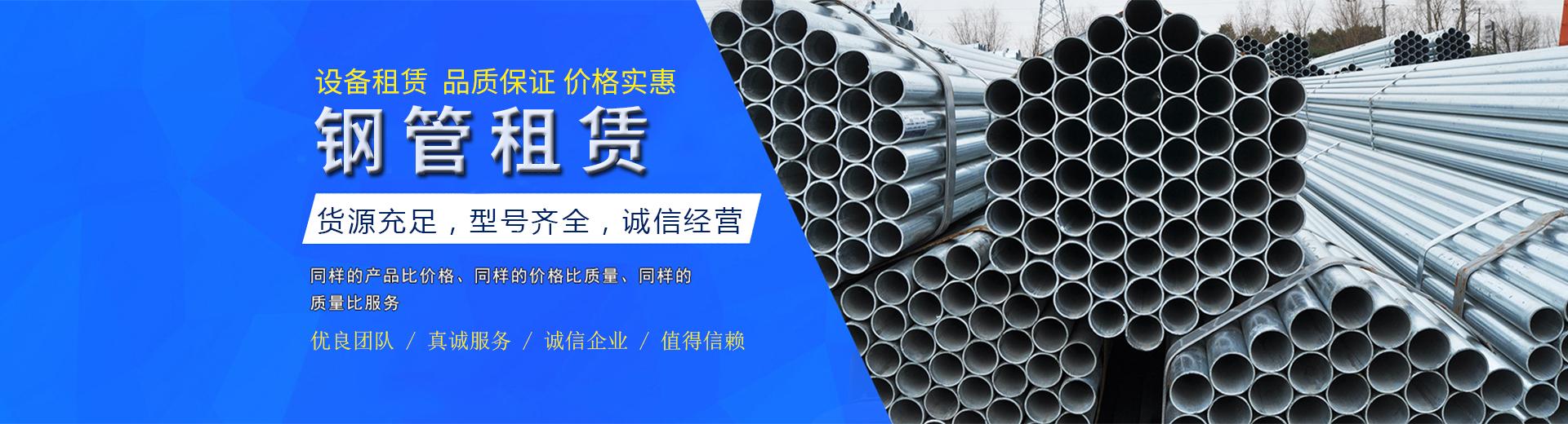 武汉工字钢租赁