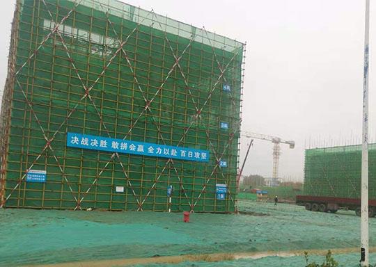中建科技项目